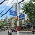 Начало улицы Нгуен Ду