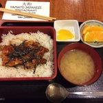 Japanese style BBQ Eel $16