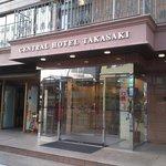 Central Hotel Takasaki