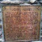 John Henry Memorial Park