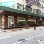 Bentley Showroom opposite Mini Hotel