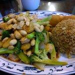 Lieu's Peking Chinese Restaurant