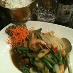 My dinner - aroi mak!