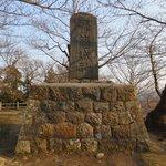 The ruins of Murakami castle
