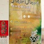 Mori Mori Corner Cafe sign