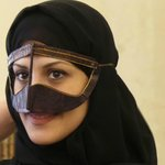Burqa the traditional face mask