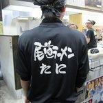 Onomichi Ramen Tani