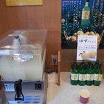 Shikoku grapefruit juice
