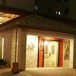 Restaurante Paraiso Da Serra Agriões