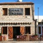 Aspris Tavern