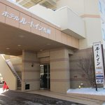 Hotel Route Inn Sapporo Shiraishi Foto