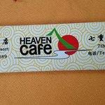 Foto de QiZhongTian Coffee