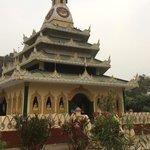 Miguin Temple