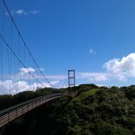 Hawaii's longest suspension bridge...