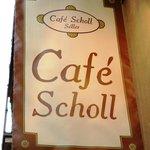 Nettes ruhiges Café