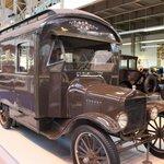 Дом на колесах - Форд