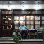 Aisha Restaurant