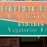 Sign in front of small restaurant, Sababa