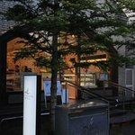 Photo of Malebranche Kyoto Kitayama
