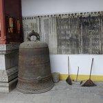 Xiangxiang Yunmen Temple