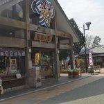 Souvenir store at Hakone Check point