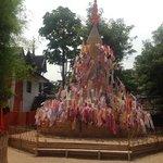 temple prieres