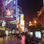 南京步行街