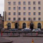 Фасад отеля Хелка