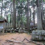 史蹟 関ヶ原古戦場 大谷吉隆(吉継)の墓