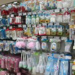 Baby Products: Bottles, Brushes, Bath Products and More