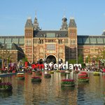 Музейная площадь, Амстердам