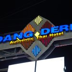 Dang Derm Hotel  sign