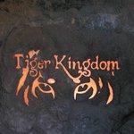 Царство Тигров