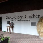 chocolate store on site!!!!