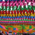 Colourful lantern display