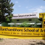 Ranthambore School of Art