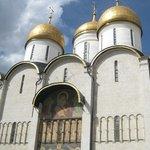 Kremlin Cathedal