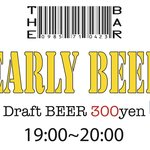 Every every week night from 7pm to 8pm ¥300 Draft Beer