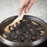 Black truffle rice