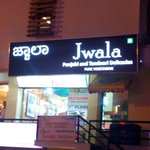 Jwala restaurant entrance
