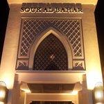 souq al bahar - ingresso - particolare - notte