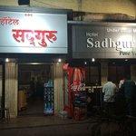 Hotel Sadguru Pure Veg Udupi  Restuarant