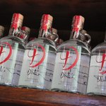 Dirk's Texas Vodka!  AWESOME!