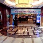 Китайский ресторан на 1 этаже отеля