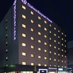 Photo of Daiwa Roynet Hotel Morioka