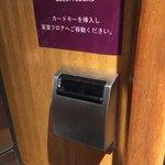 Key box in elevator