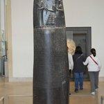 codice di Hammurabi