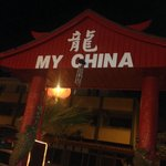 My China Restaurant