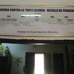 Museo Historico Comandante Pedro Pablo Caballero