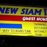 New Siam Guest House II - sign (2)